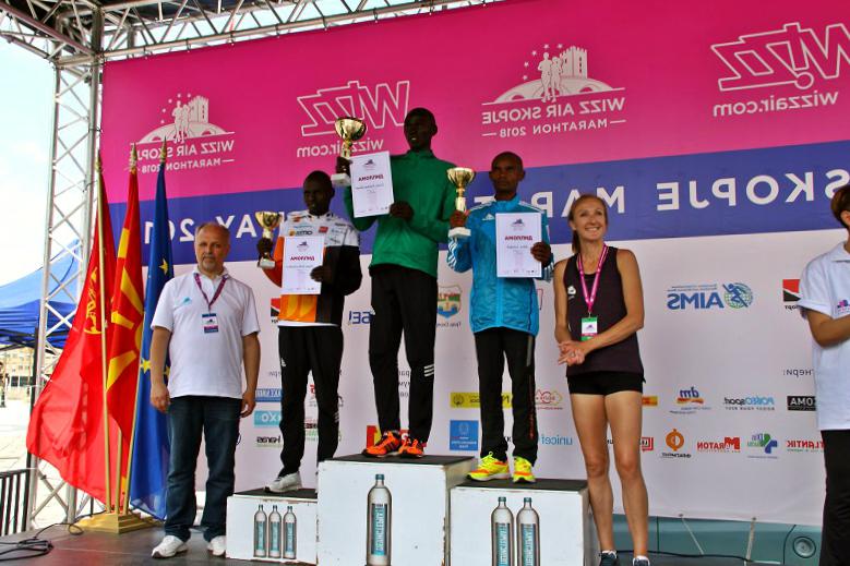 Wizz Air Marathon Skopje Winners