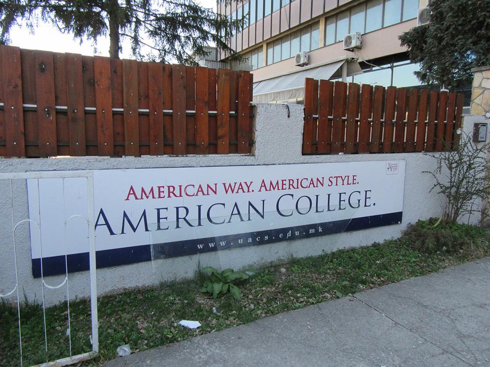 American College Skopje