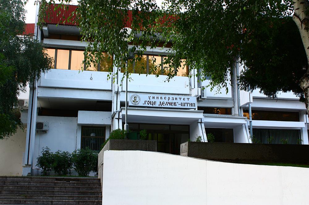 Goce Delcev University Stip