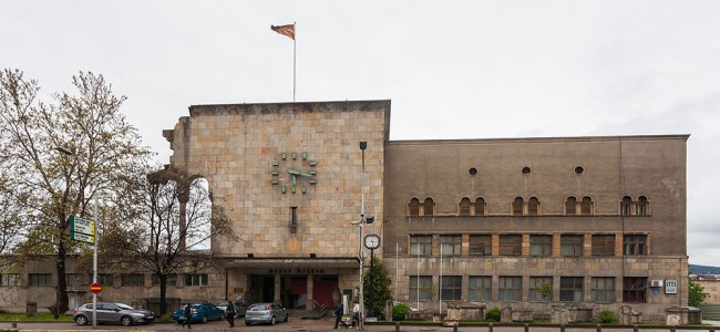 Skopje Earthquake Museum
