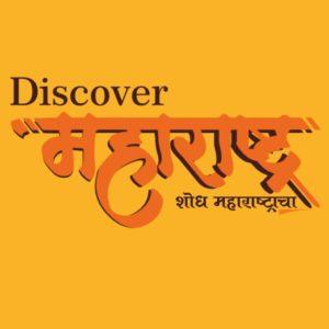 Discover Maharashtra 2