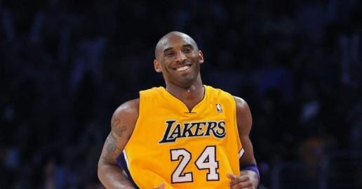 Kobe Bryant Dies In Helicopter Crash | News