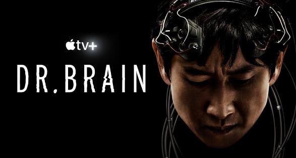 "Official Trailer for Apple TV's Sci-Fi Thriller Series ""Dr. Brain"""