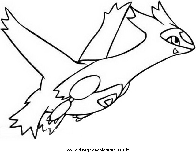 Free Mega Latios Coloring Pages