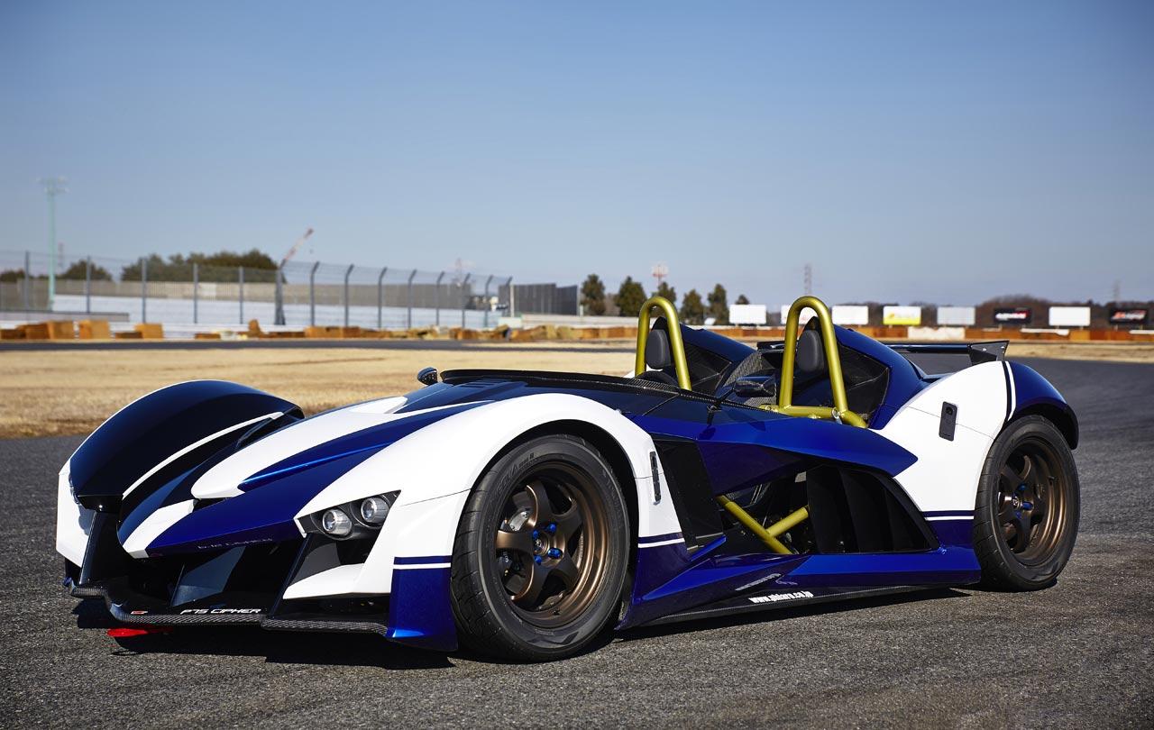 Phiaro P75 Concept Cipher | Sports Cars
