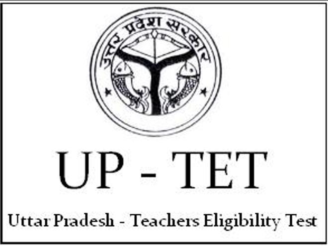 UPTET 2015 : Application process started