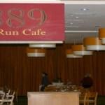 1889 Land Run Cafe