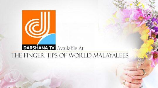 Darshana TV Added In Videocon D2H
