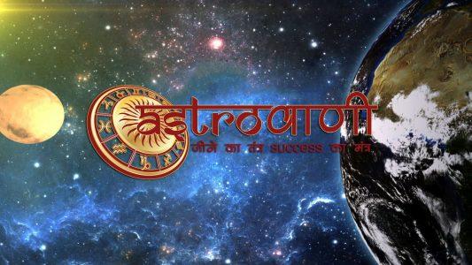 Astrovaani