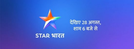 STAR Bharat Channel Logo