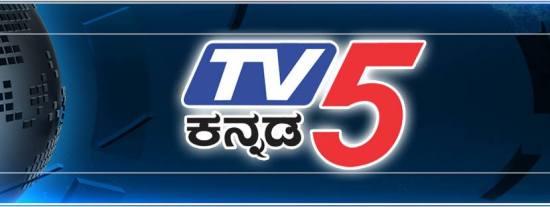 TV5 Kannada News Channel