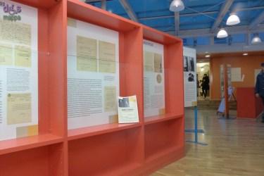 Mostra Ebrei a Verona Biblioteca Civica - Giorno della memoria 2014