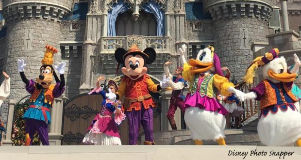 Walt Disney World Couples Package