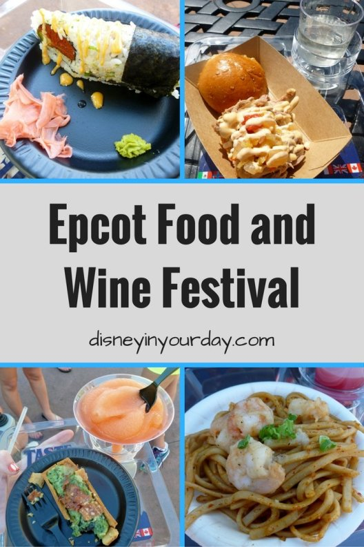 epcot-food-and-wine-festival-1