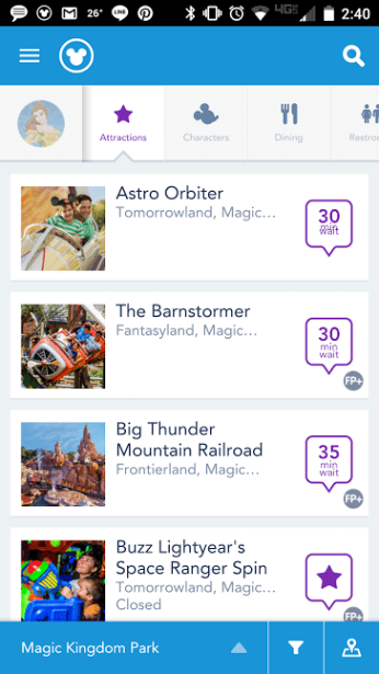 apps for a Disney vacation - Disney in your Day