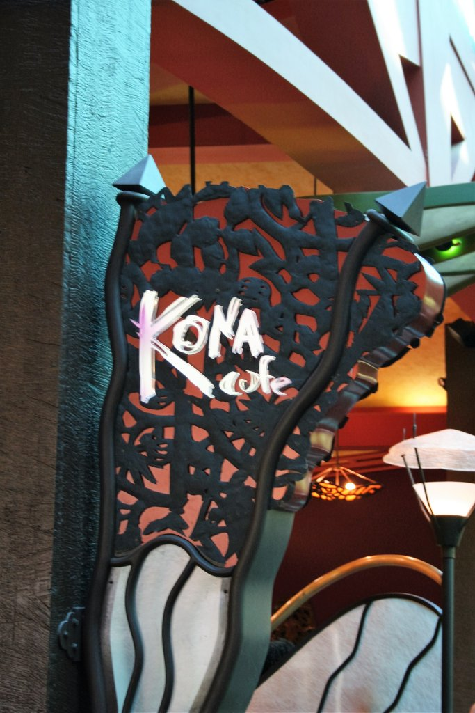 Kona Cafe breakfast review
