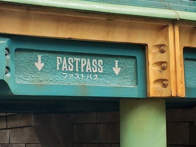 Tokyo DisneySea - Disney in your Day