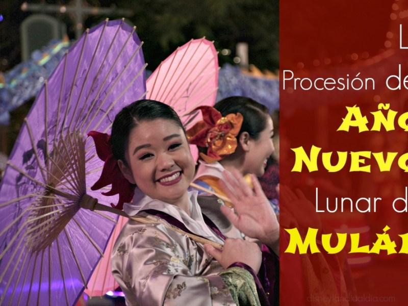 La Procesión del Año Nuevo Lunar de Mulán