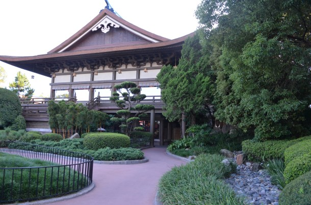 World Showcase Japan