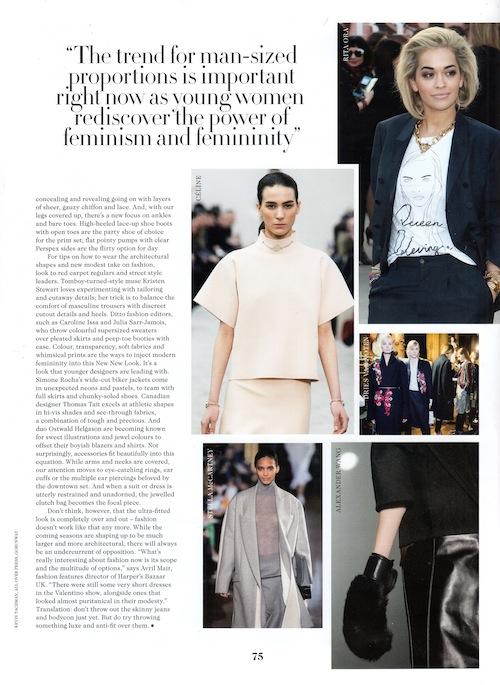 4 H-M-Magazine-Navaz-Batliwalla