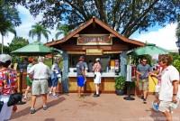 Epcot Food & Wine Festival 2015 - Hawaii Booth