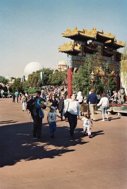 China Promenade - Johnny Kunzer