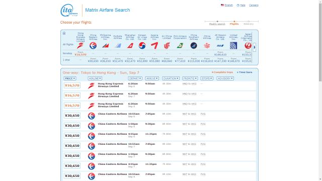 Screenshot 2014-06-09 12.03.49