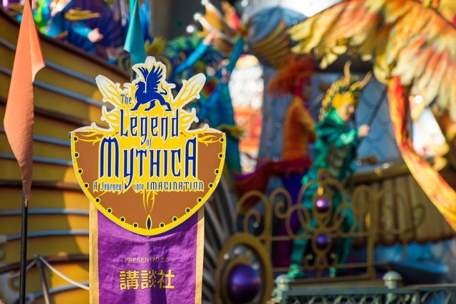 legend-of-mythica-tokyo-disneysea-061