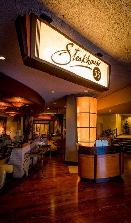 steakhouse-55-disneyland-hotel-287