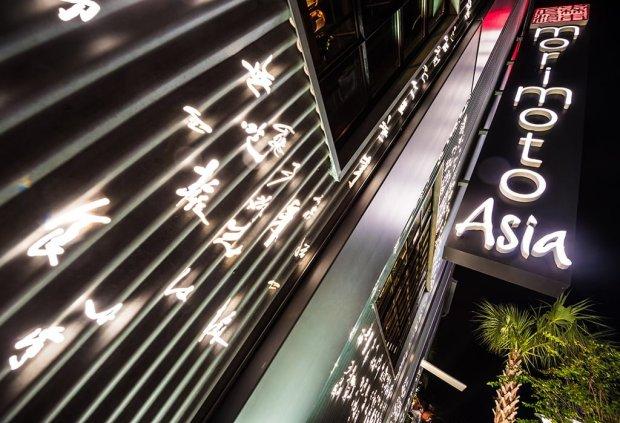 morimoto-asia-disney-springs-wdw-restaurant-013 copy