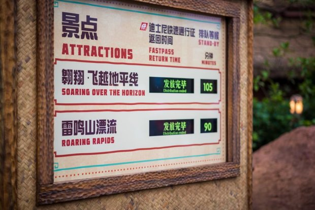 shanghai-disneyland-grand-opening-036