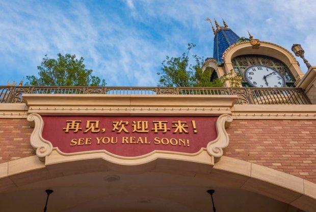 shanghai-disneyland-photos-tom-bricker-023