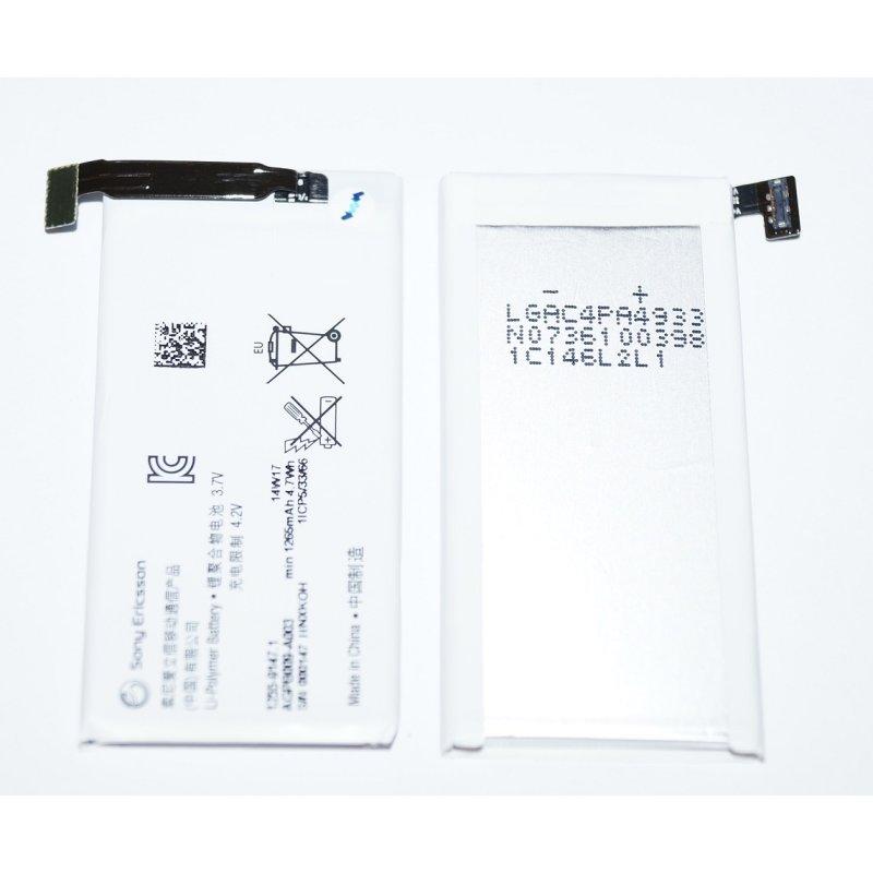 Sony Xperia Go ST27i Akku, Battery, LI-POLY, 1265 mAh