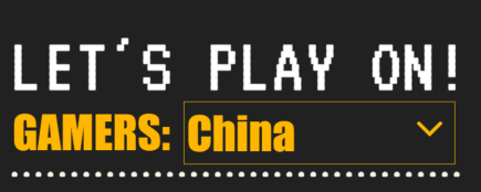 Image of Let's play on! Gamers: China