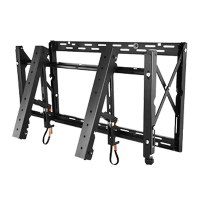Peerless DS-VW765-LAND Full Service Video Wall Mount for ...