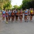 5° Edición Maratón de la Mujer General Villegas 2013 24 de Marzo Organiza: Escuela de Atletismo La Gacela Homenaje al día de la Mujer Lugar: Club Sportivo Hora: 19:00 Distancia: […]