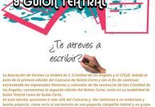 II Concurso Literario San Cristóbal de Relato Corto y Microteatro