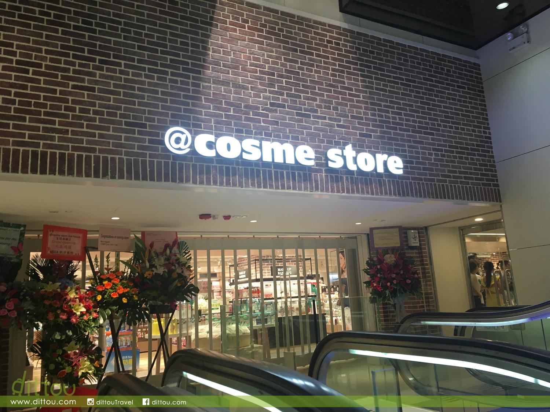 日本 No.1 美妝 Ranking 店 @cosme store 香港初上陸!5款獨家品牌推介 – dittou