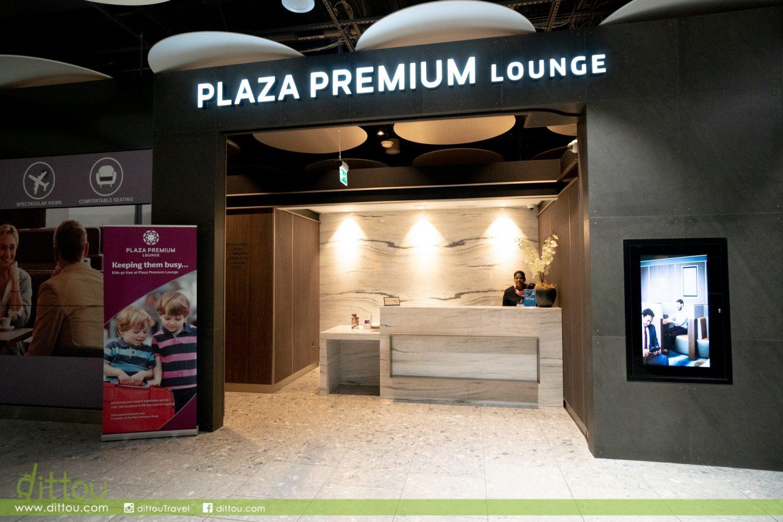 【倫敦】環亞機場貴賓室 Plaza Premium Lounge London Heathrow Airport T5 – dittou