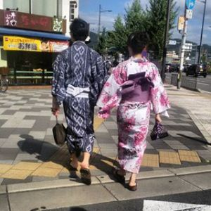Kyoto, la città dell'amore!