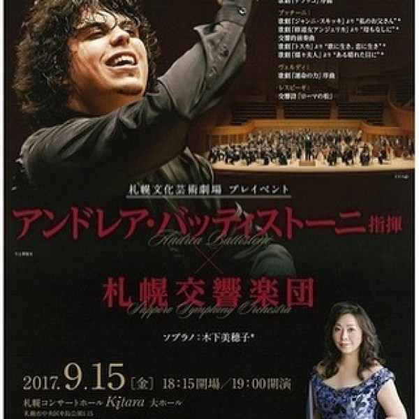 Concert with Andrea Battistoni in Sapporo.Tickets start selling on June 3th.#Battistoni #sapporo #kitara #puccini - from Instagram