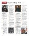 Timeline Hispanic Heritage Month