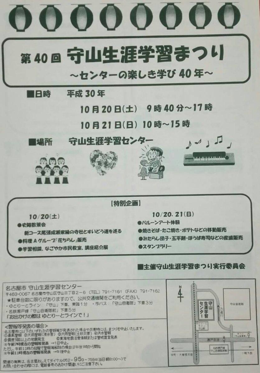 本日の活動報告&お知らせ
