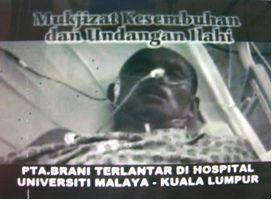 Sick in Hospital