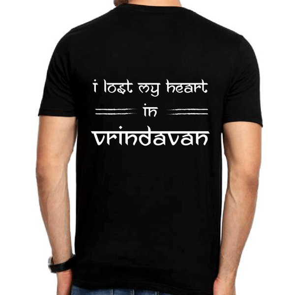 I Lost My Heart In Vrindavan