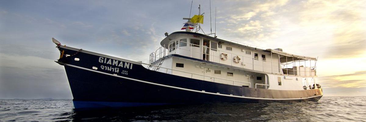 MV Giamani