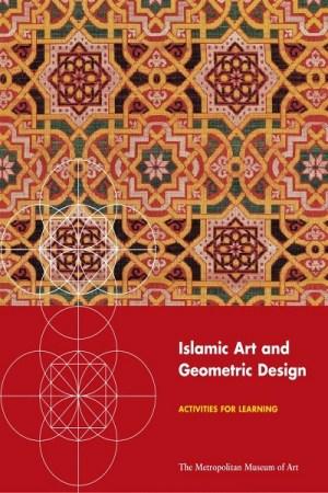 الفن الاسلامي والتصميم الهندسي – Islamic Art and Geometric Design