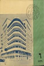 مجلة العمارة - العدد السادس 1939