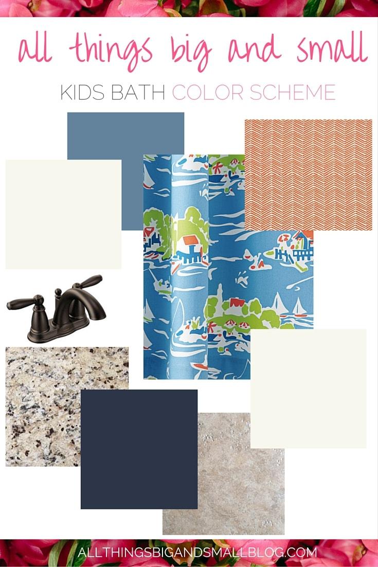Nautical Bathroom Color Scheme: One Room Challenge