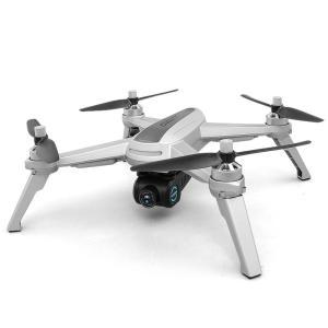 JJPRO X5 5G 1080P Brushless WiFi Drone - DIY-Geek